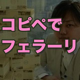 与沢翼氏が異国の地で投資家に転身&大復活した件