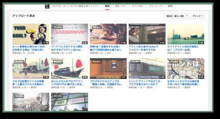 スクリーンショット(2015-04-12 1.35.11)