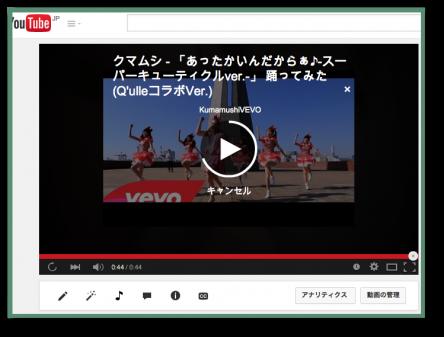 スクリーンショット(2015-04-12 1.06.31)