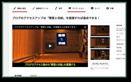 スクリーンショット(2015-04-12 1.33.12)