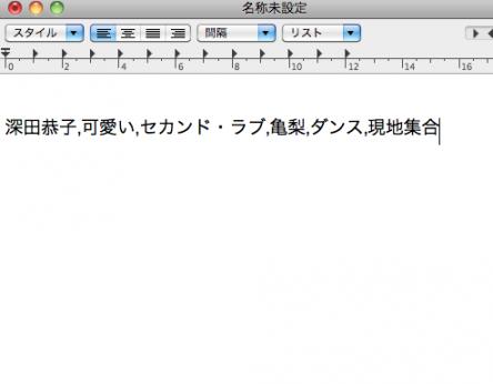 スクリーンショット(2015-04-05 23.35.06)