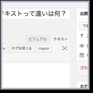 スクリーンショット(2015-04-24 21.06.32)