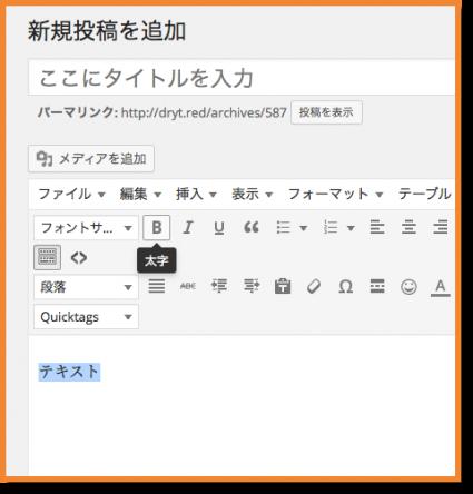 スクリーンショット(2015-04-24 20.36.49)