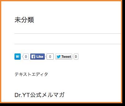 スクリーンショット(2015-04-24 20.29.31)