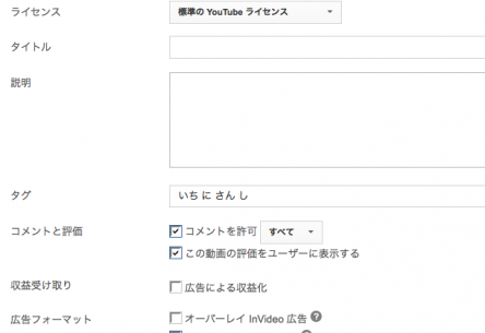 スクリーンショット(2015-04-05 23.48.11)