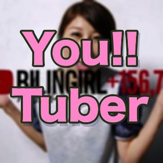 女性YouTuber