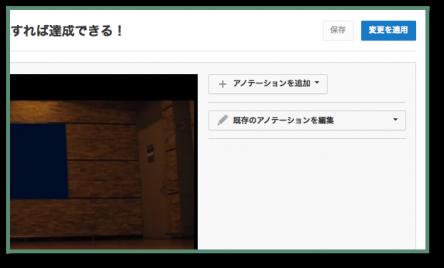 スクリーンショット(2015-04-12 1.33.41)