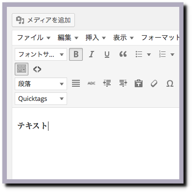 スクリーンショット(2015-04-24 21.12.04)