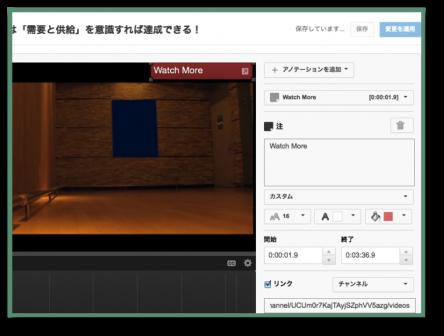 スクリーンショット(2015-04-12 1.37.36)