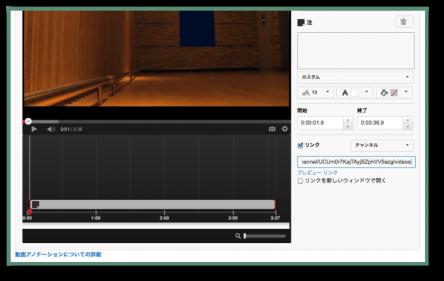 スクリーンショット(2015-04-12 1.37.09)
