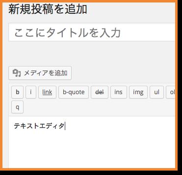 スクリーンショット(2015-04-24 20.29.08)