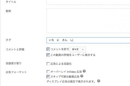 スクリーンショット(2015-04-05 23.48.05)
