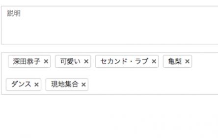スクリーンショット(2015-04-05 23.36.53)