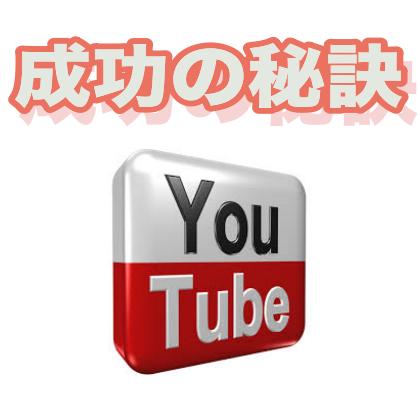 「オーシャンズ12」に学ぶYouTube動画成功の2つの秘訣とは?