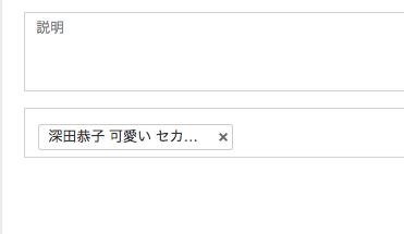 スクリーンショット(2015-04-05 23.38.09)