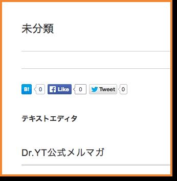 スクリーンショット(2015-04-24 20.29.43)