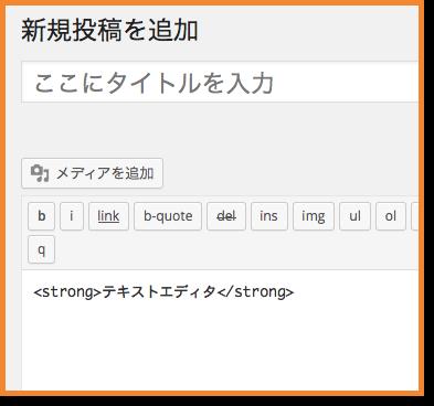 スクリーンショット(2015-04-24 20.29.15)