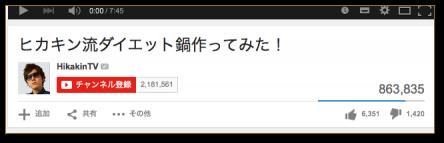 スクリーンショット(2015-05-07 15.48.47)