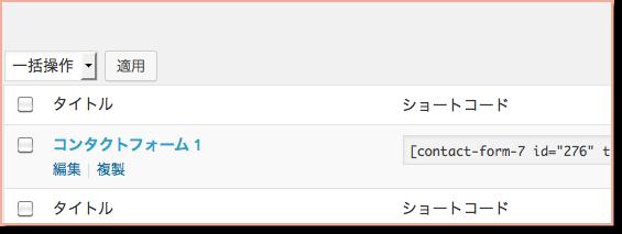 スクリーンショット(2015-05-22 12.58.18)