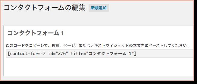 スクリーンショット(2015-05-22 12.59.09)