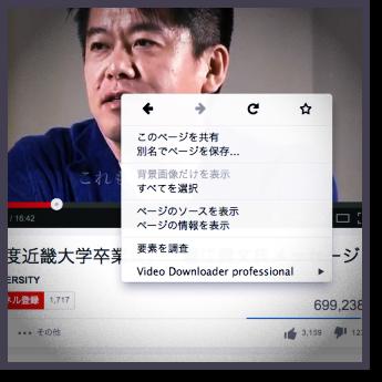 YouTubeでタグを調べる確認方法&人気動画に関連表示させる付け方は?