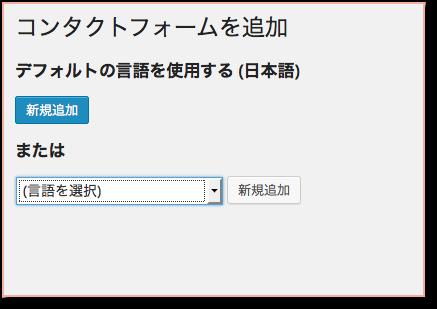 スクリーンショット(2015-05-22 12.48.14)
