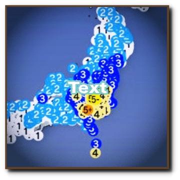 小笠原沖地震で緊急速報が鳴らなかった理由