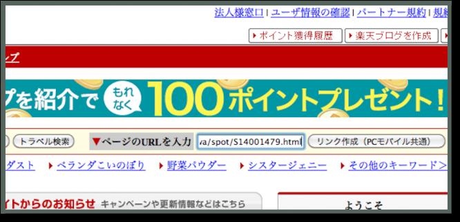 スクリーンショット(2015-05-07 22.55.04)