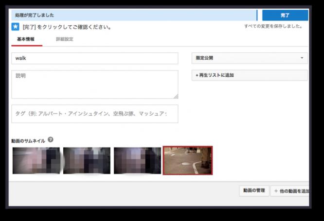 スクリーンショット(2015-05-16 12.30.20)