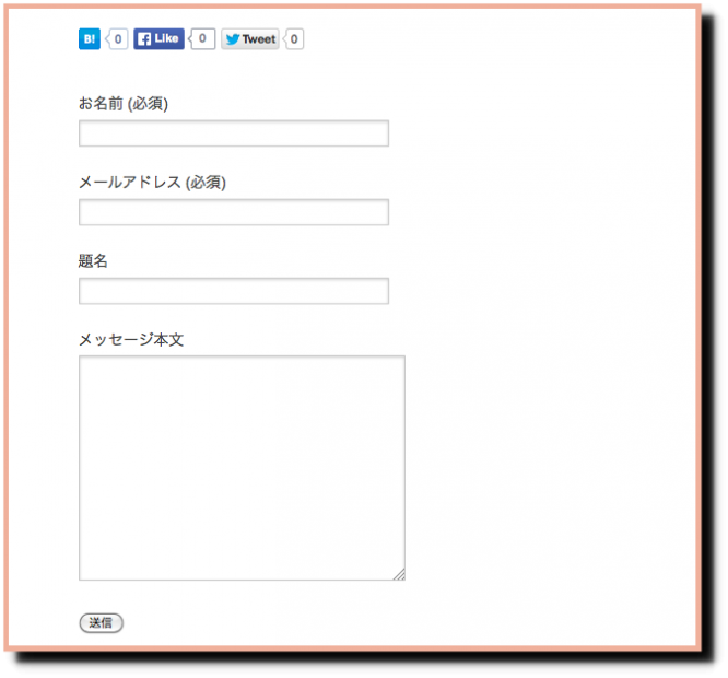 スクリーンショット(2015-05-22 13.01.09)