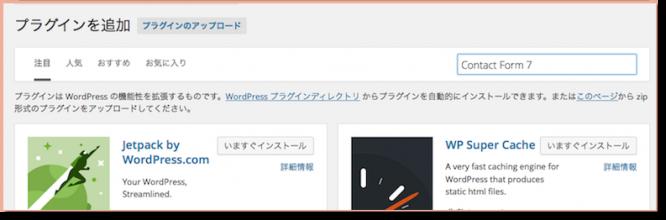 スクリーンショット(2015-05-22 12.44.28)