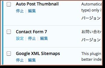 スクリーンショット(2015-05-22 12.45.50)