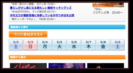 スクリーンショット(2015-05-02 23.46.18)