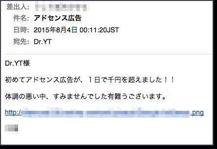 ネットビジネス 副業 YouTube