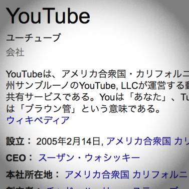 YouTubeで削除されやすい動画・危険な動画・安全な動画(YouTuber入門)