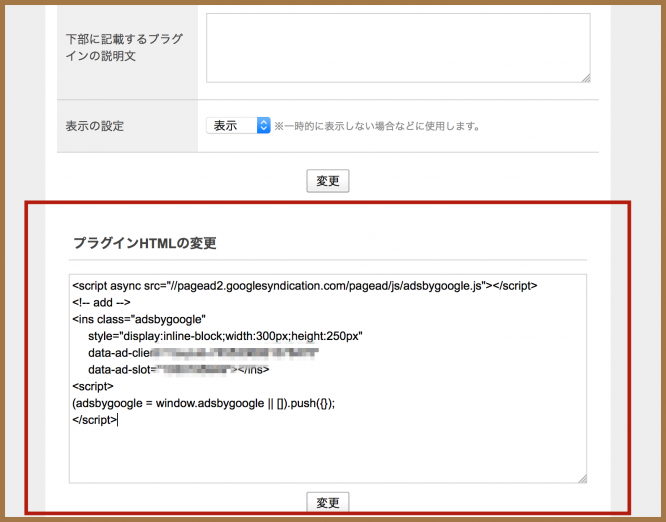 Googleアドセンス 審査 1次 2次 ブログ