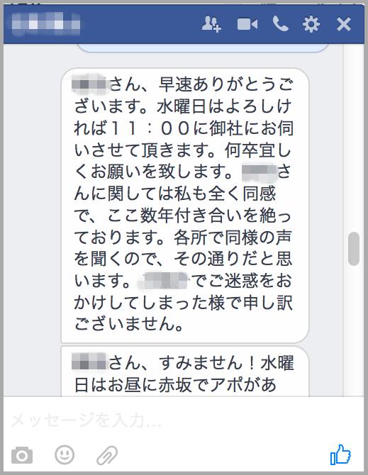スクリーンショット 2016-01-31 1.54.40