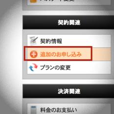 エックスサーバーの管理画面からドメインを新規取得する方法(トレンドアフィリ入門)