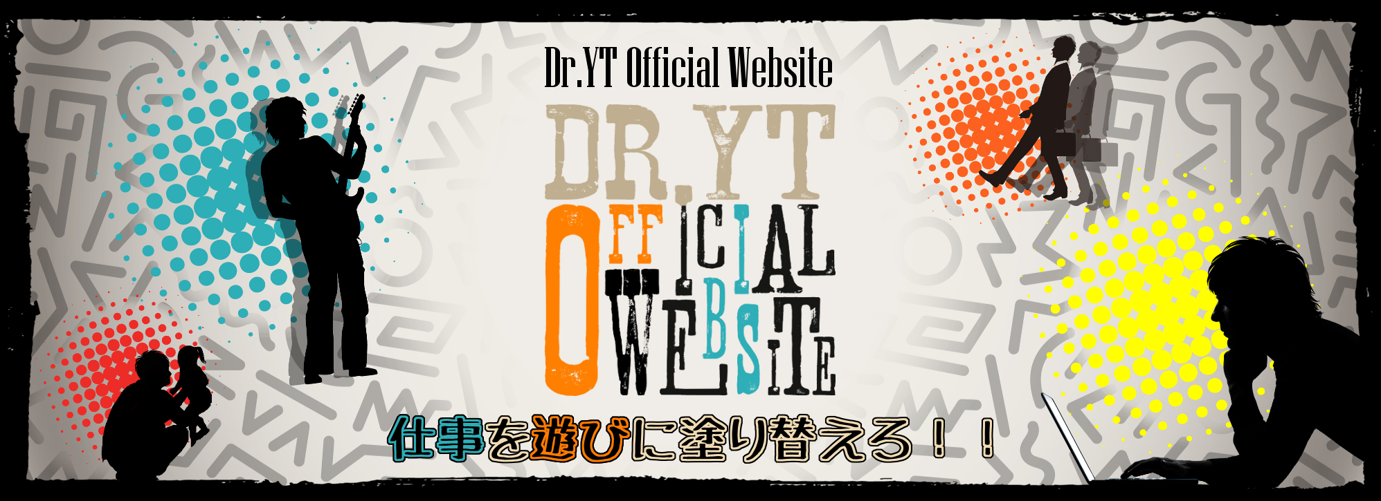Dr.YT Official Web Site
