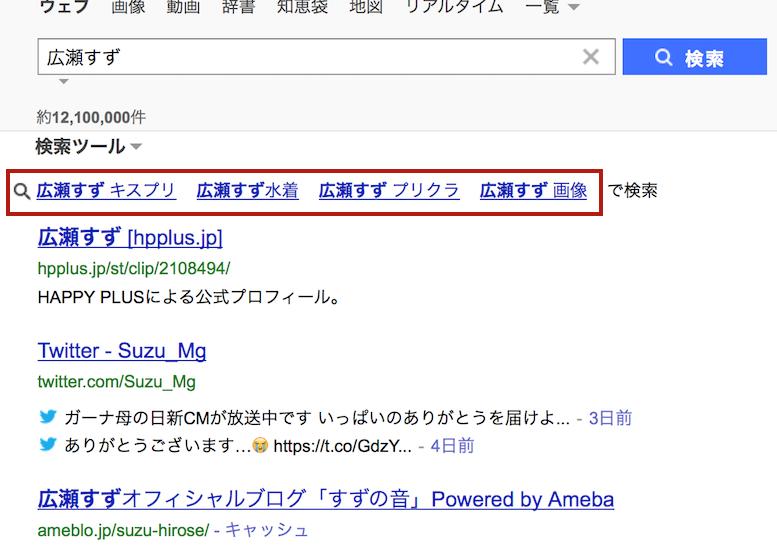 ブログアフィリ 検索