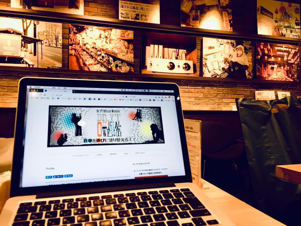 【東京23区内】集中してブログを執筆したい時にオススメの穴場カフェを紹介!