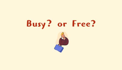個人WEB起業家のライフスタイルは365連勤だけど365連休な件(労働時間を哲学する)