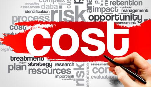 PC1台のネットビジネスにかかる経費、コストはどのくらい?10年選手のDr.YTが体験談を語る!