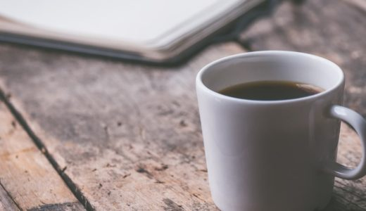 カフェイン断ちの体験談!効果はあったのか・頭痛は起きるか…等をリポート